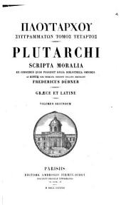 Ploutarchou syngrammatōn