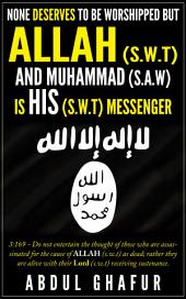 La ilaha ill ALLAH(s.w.t) Muhammad RasuluLLAH(s.w.t): None Deserves to Be Worshipped but ALLAH(s.w.t) and Muhammad(s.a.w) is His(s.w.t) Messenger