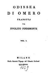 Odissea ¬di ¬Omero: Volume 1