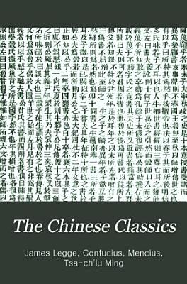 The Chinese Classics PDF