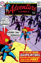 Adventure Comics (1938-) #381