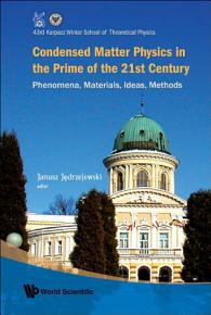 Condensed Matter Physics in the Prime of the 21st Century PDF