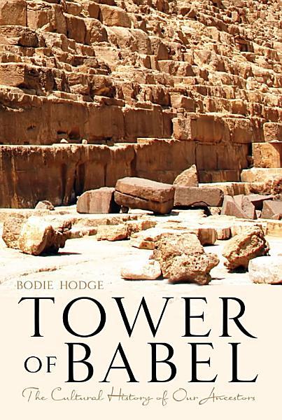 Tower of Babel PDF