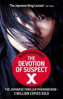 Devotion of Suspect X A Ind Loc