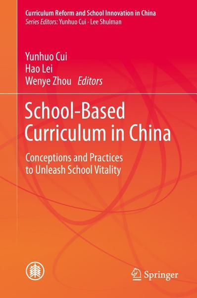 School Based Curriculum In China
