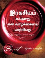 How the Secret Changed My Life  Tamil  PDF