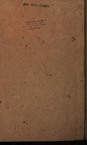 雕菰樓集: 二四卷, Volumes 51-60