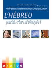 L'HÉBREU - parlé, c'est si simple! (3433) | Prolog.co.il: Le guide de la conversation en hébreu moderne comme on le parle aujourd'hui en Israël.
