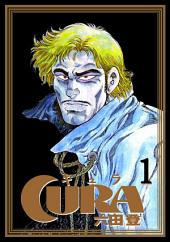 CURA(キュラ)1