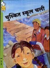 Chuskit School Chali: Sujatha Padmanabhan