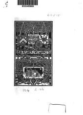 GTŵn Ĕxáplwn kaì Ōktáplwn W̄rigénous@ tà swzómena. The first book of the Psalms, i.-xli [ed. by C.H.F. Bialloblotzky]