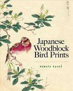 Japanese Woodblock Bird Prints