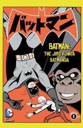 Batman: The Jiro Kuwata Batmanga (2014-) #12