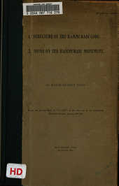 Structure of the Hammurabi Code: Notes on the Hammurai Monument