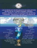 Los 82 Mensajes Neurolinguisticos Kabalisticos Secretos del Alfabeto Arameo, Espanol, Griego, Hebreo y Latin. de Superacion Espiritual y Personal. Pre