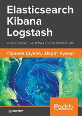 Elasticsearch  Kibana  Logstash                                                                      PDF