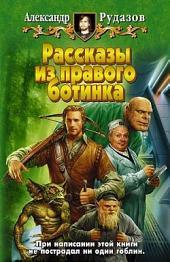 Плохой фильм