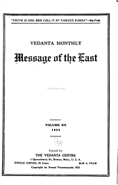 Message of the East: Volume 12