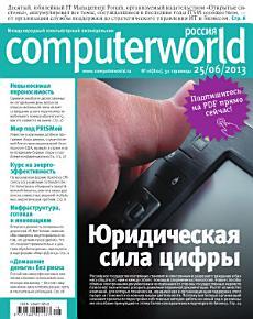 ComputerWorld 16 2013 PDF