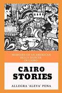 Cairo Stories