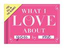 Love Journal PDF