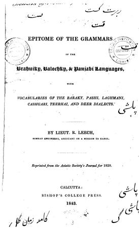 Epitome of the grammars of the Brahuiky  Balochky and Panjabi languages PDF