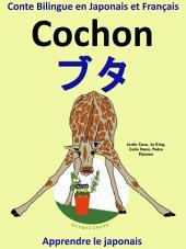 Cochon - ブタ: Conte Bilingue en Japonais et Français