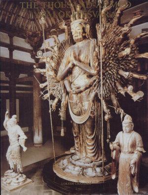 The Thousand armed Avalokite  vara