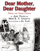 Dear Mother  Dear Daughter PDF