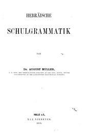 Hebräische Schulgrammatik