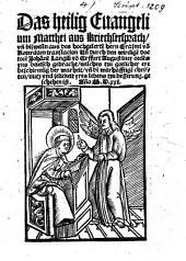 Das heilig Euangelium Matthei