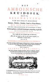 Herbarium Amboinense: Volume 1