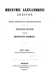 Hesychii Alexandrini Lexicon