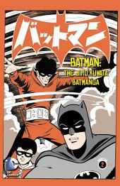 Batman: The Jiro Kuwata Batmanga (2014-) #14