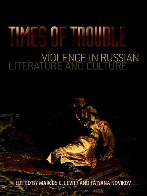 Times of Trouble PDF