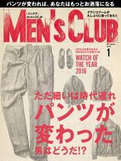 MEN'S CLUB 2017年1月號 【日文版】