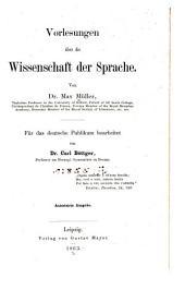 Vorlesungen über die Wissenschaft der Sprache