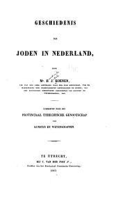Geschiedenis der Joden in Nederland