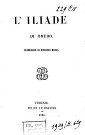 L'Iliade di Omero