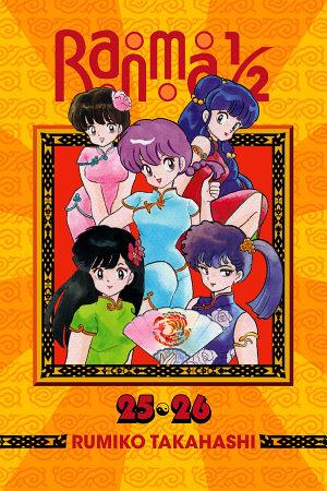 Ranma 1/2 (2-in-1 Edition), Vol. 13