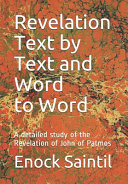 Revelation Text by Text and Word to Word