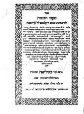 Ṭaʿamê ham-miṣwot
