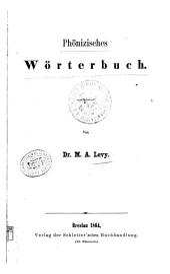 Phönizisches Wörterbuch
