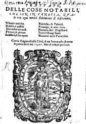 Trattato delle cose notabili che sono in Venetia