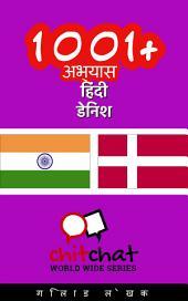 1001+ अभ्यास हिंदी - डेनिश
