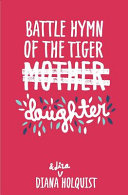 Battle Hymn of the Tiger Daughter Book