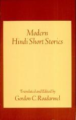 Modern Hindi Short Stories