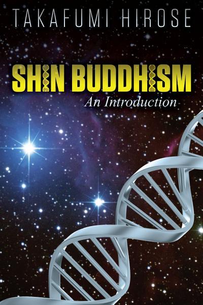 Shin Buddhism