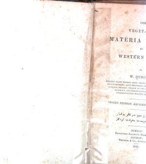The Vegetable materia medica of western India