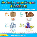 My First Japanese Hiragana Alphabets Picture Book with English Translations